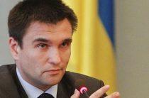 """Жители оккупированных территорий, которые сотрудничают с РФ, не попадут в ЕС по """"безвизу"""" — П. Климкин"""