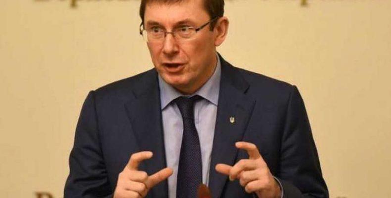 Ю. Луценко назвал самую тяжелую часть работы ГПУ по делам экс-чиновников
