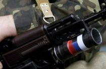 СБУ контролировала во время Евровидения лиц, которые коммуницировали с лидерами ОРДЛО и спецслужбами РФ