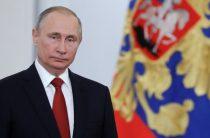 В. Путин заявил, что Россия «никогда не вмешивается во внутренние дела других стран»