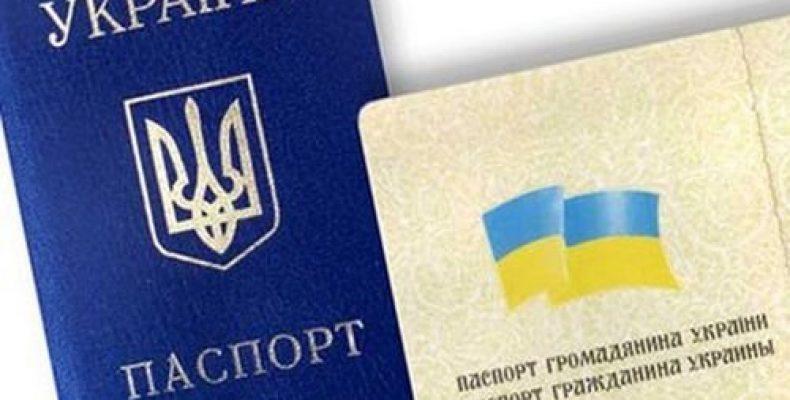 Председатель ВСУ разъяснил, что может стать основанием для лишения гражданства Украины