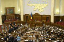 Верховная Рада рекомендовала отменить экономическую зону «Крым»